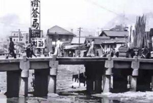 Чхонгечхон 1950
