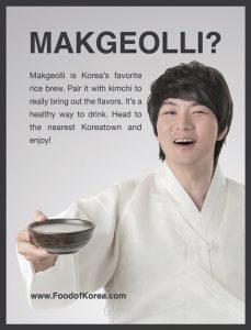 Макголи теперь рекламируют в Европе