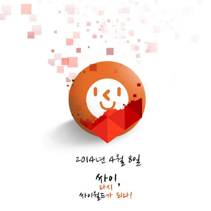 cyworld case Case analysis report: cyworld class: biz2117 section 6 group: consulting cyworld members(6): ohm, yeo jin(2010101000) kim, yee jin(2009101000) yoo, seung yeon(2009101000).