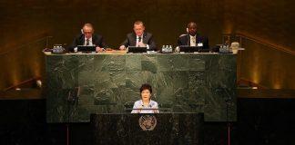 Пак Кын Хе выступила с трибуны ООН