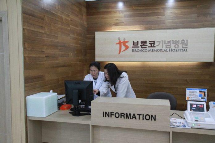 Корейская больница