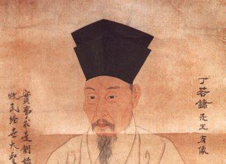 Чон Як Ён