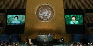 Пак Кын Хе выступила в ООН