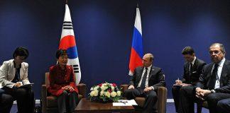 Пак Кын Хе и Владимир Путин