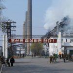 Северокорейский завод