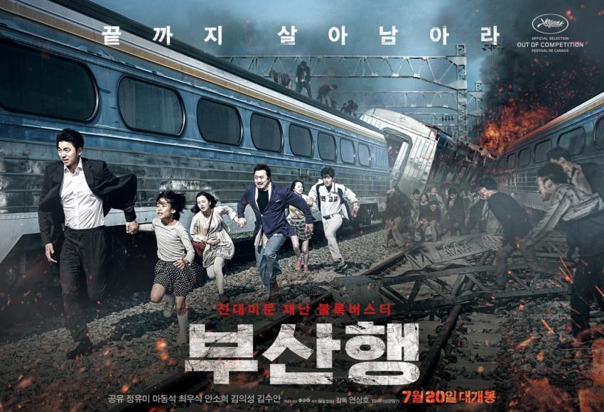Film Korea Di Metro Tv